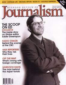 Summer 2003 Issue