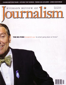 Spring 2004 Issue